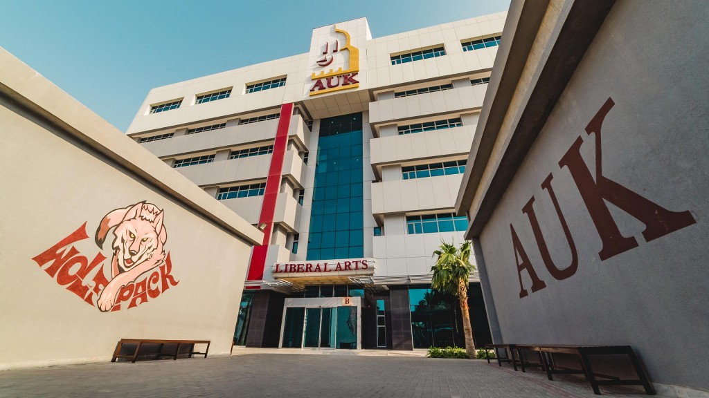 Photo of the entrance to AUK.